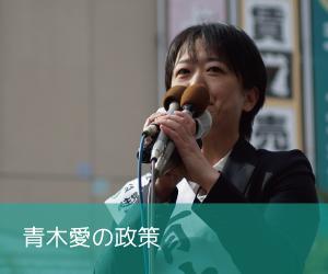 青木愛 (アーティスティックスイミング選手)の画像 p1_14